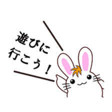 I am Raddy.Mixed of cat and rabbit. sticker #1062301