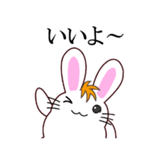 I am Raddy.Mixed of cat and rabbit. sticker #1062303