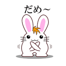 I am Raddy.Mixed of cat and rabbit. sticker #1062304