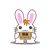I am Raddy.Mixed of cat and rabbit. sticker #1062316