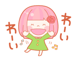 Lively flower girls sticker #1062402