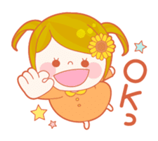 Lively flower girls sticker #1062403