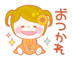 Lively flower girls sticker #1062406