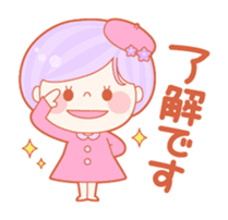 Lively flower girls sticker #1062407