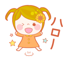 Lively flower girls sticker #1062412
