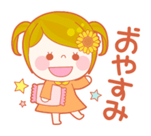 Lively flower girls sticker #1062415