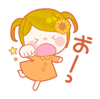 Lively flower girls sticker #1062418