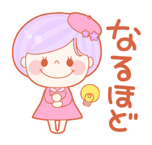 Lively flower girls sticker #1062422