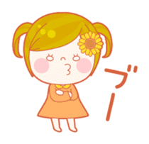 Lively flower girls sticker #1062427