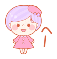 Lively flower girls sticker #1062431