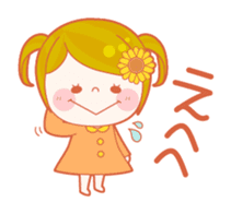 Lively flower girls sticker #1062433