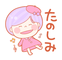 Lively flower girls sticker #1062434