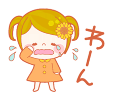 Lively flower girls sticker #1062436