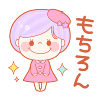 Lively flower girls sticker #1062437