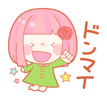 Lively flower girls sticker #1062438