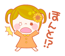 Lively flower girls sticker #1062439
