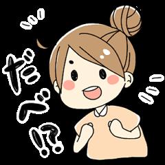 Dialect of Miyagi