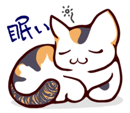 Tortoiseshell cat MII sticker #1062693