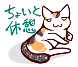 Tortoiseshell cat MII sticker #1062713
