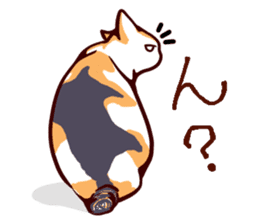 Tortoiseshell cat MII sticker #1062717