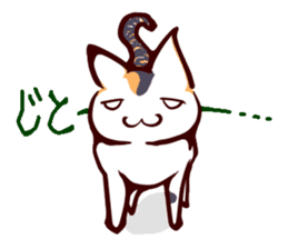 Tortoiseshell cat MII sticker #1062718