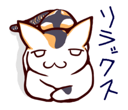 Tortoiseshell cat MII sticker #1062719