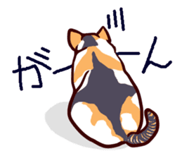 Tortoiseshell cat MII sticker #1062720