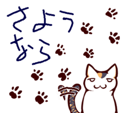 Tortoiseshell cat MII sticker #1062721