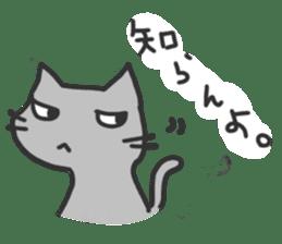 Message of animals sticker #1062843