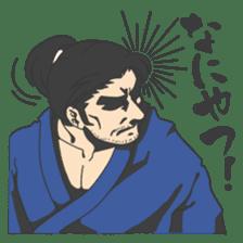 The SAMURAI Sticker! sticker #1063043