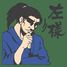 The SAMURAI Sticker! sticker #1063049