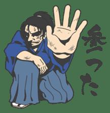 The SAMURAI Sticker! sticker #1063055