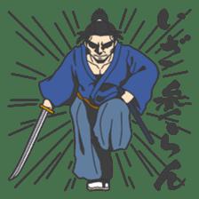 The SAMURAI Sticker! sticker #1063056