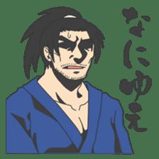 The SAMURAI Sticker! sticker #1063057