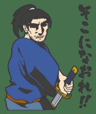 The SAMURAI Sticker! sticker #1063058
