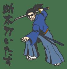 The SAMURAI Sticker! sticker #1063059
