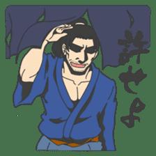 The SAMURAI Sticker! sticker #1063060