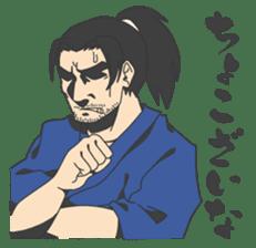The SAMURAI Sticker! sticker #1063062