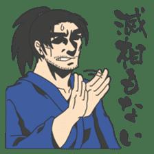 The SAMURAI Sticker! sticker #1063064