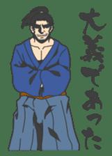 The SAMURAI Sticker! sticker #1063066