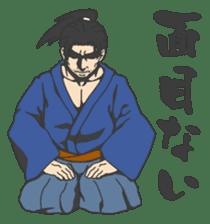 The SAMURAI Sticker! sticker #1063068