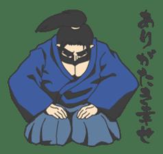 The SAMURAI Sticker! sticker #1063069