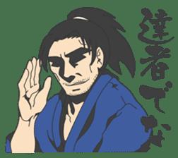 The SAMURAI Sticker! sticker #1063071