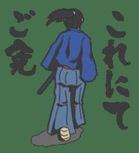 The SAMURAI Sticker! sticker #1063072