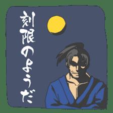 The SAMURAI Sticker! sticker #1063073