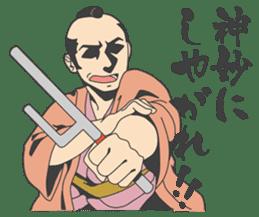 The SAMURAI Sticker! sticker #1063075