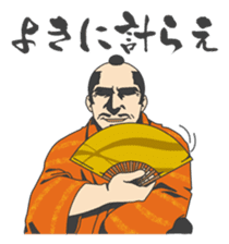 The SAMURAI Sticker! sticker #1063077