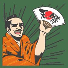 The SAMURAI Sticker! sticker #1063078