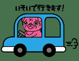 Pink Pug sticker #1063178