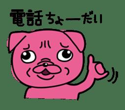 Pink Pug sticker #1063179
